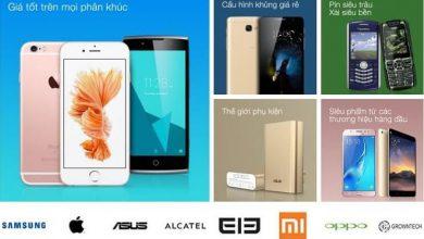Photo of Top 5 website mua điện thoại trả góp lãi suất 0% năm 2020