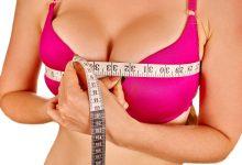 Photo of Top 5 loại thuốc tăng kích thước vòng 1 tốt nhất – cách làm nở ngực nhanh