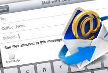 Photo of Top 5 dịch vụ email cho doanh nghiệp tốt nhất tại TP.HCM