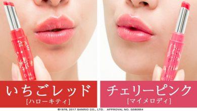 Photo of [Review] Top 5 son dưỡng môi Nhật Bản tốt nhất để trị thâm, làm hồng môi 2020
